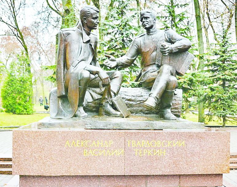 01 Tvardovskiy pamyatnik v Smolenske