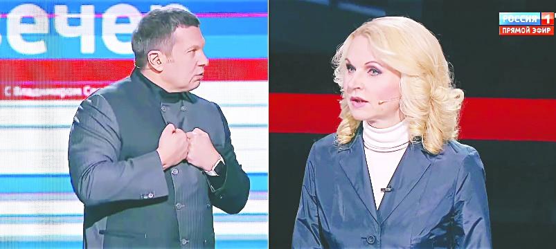 01 Soloviev Golikova
