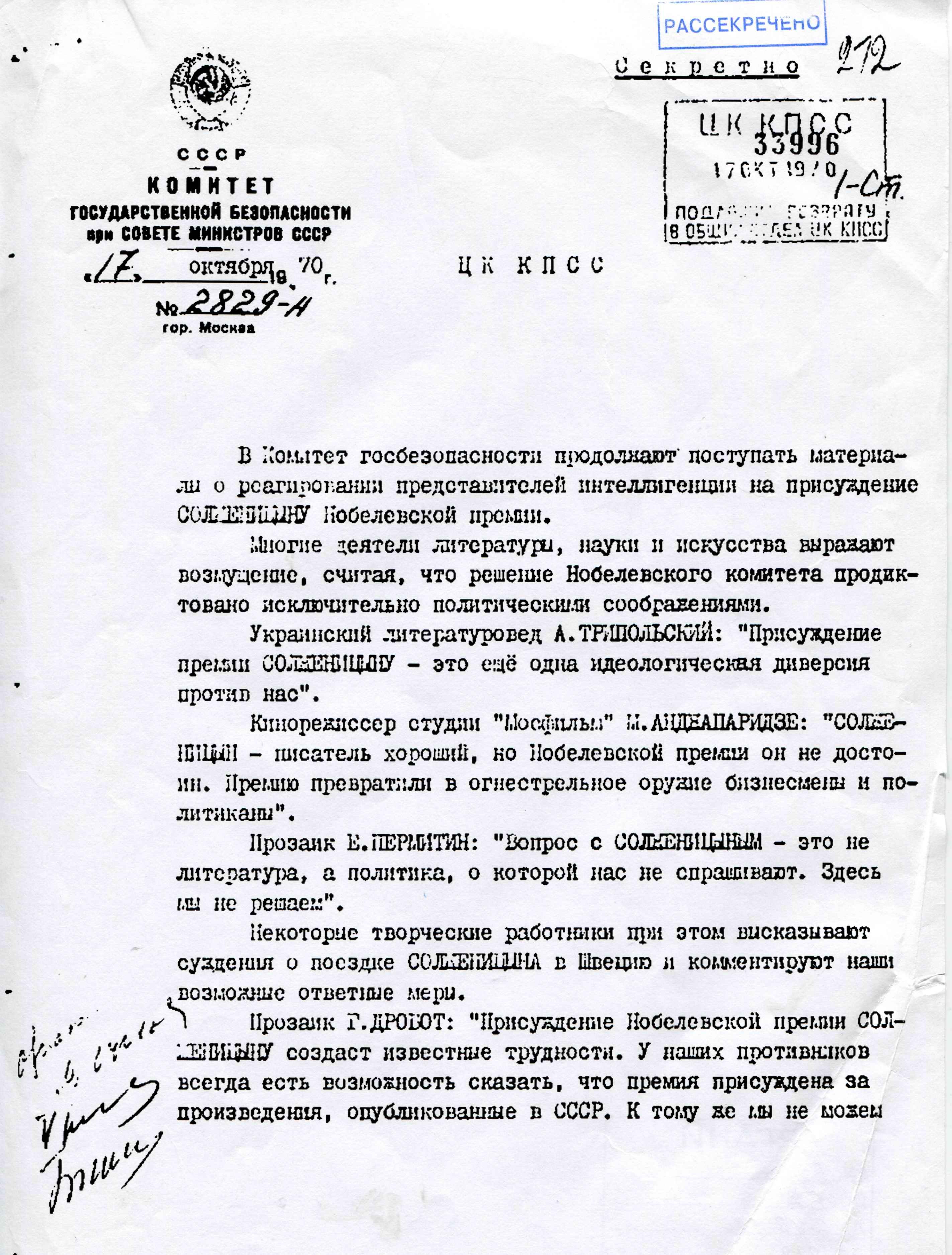 01 doc solzhenitsyn