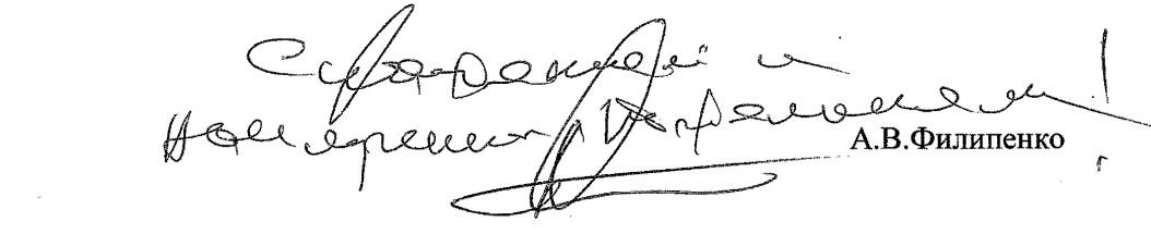 02 filipenko01 podpisj