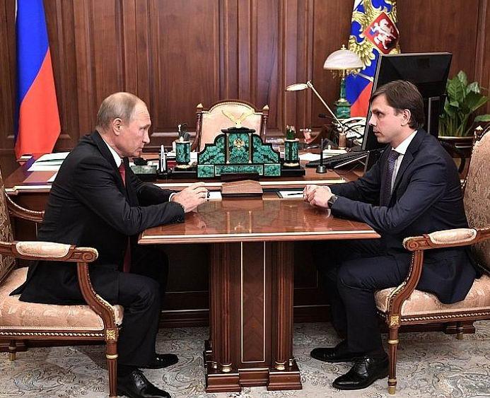 1 15 Klychkov Putin