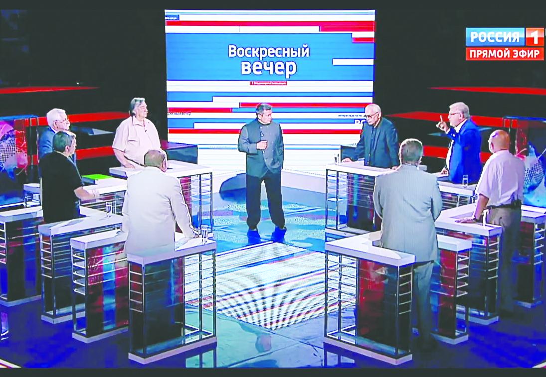 1 Show Soloviev