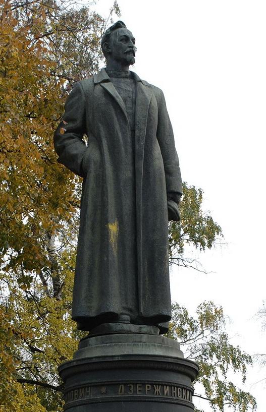 10 11 Dzerzhinsky2