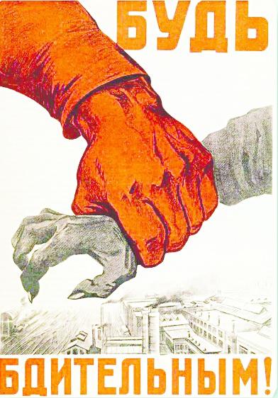 10 11 plakat k Kurganovu