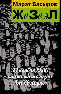 12 13 Basyrov