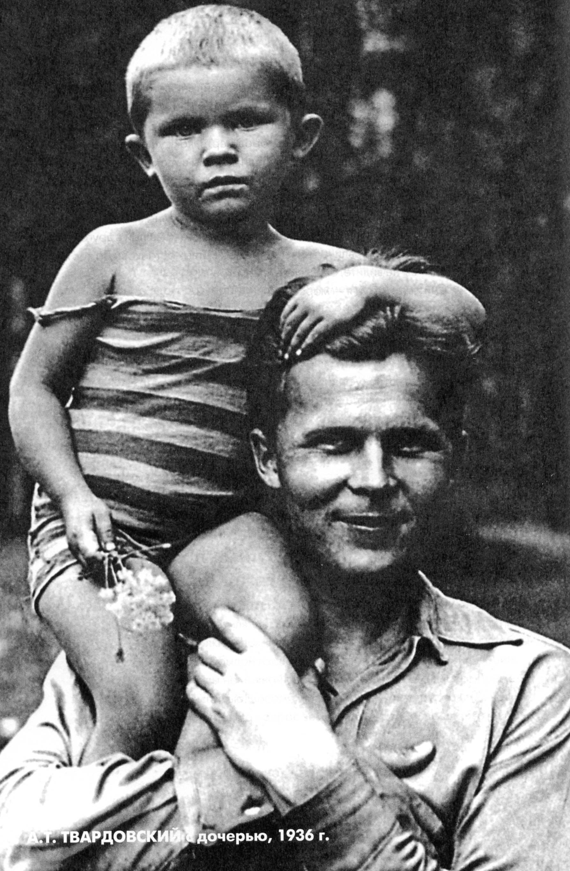 12 13 1936 Tvardovsky s doch Valey