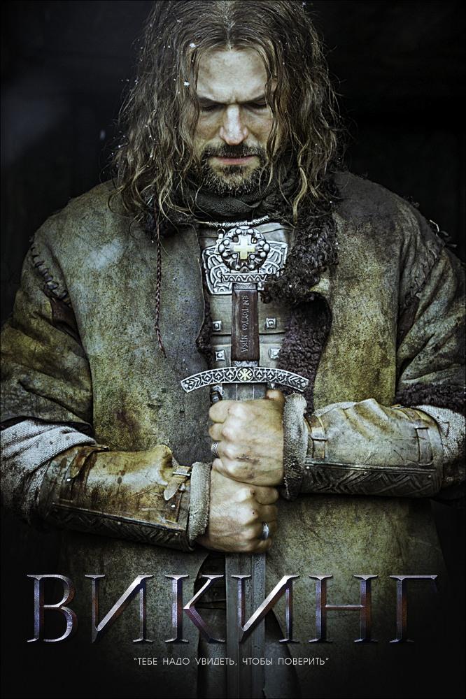 14 15 Viking2