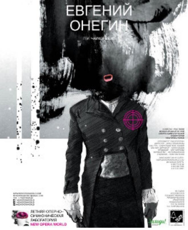 14 15 Onegin New Opera