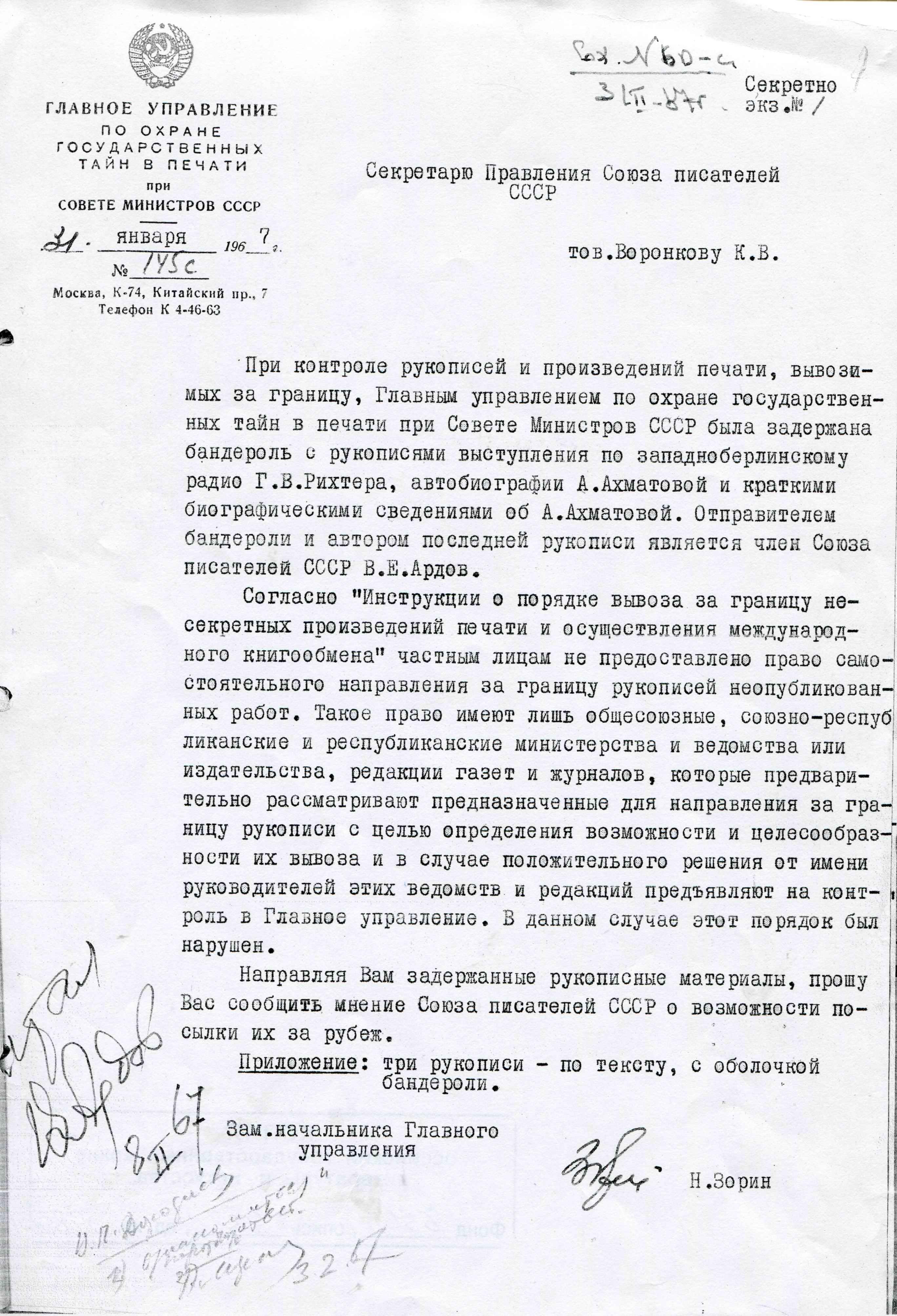 14 K Ardovu001 Voronkovu