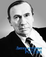 Сергей СЕМАНОВ