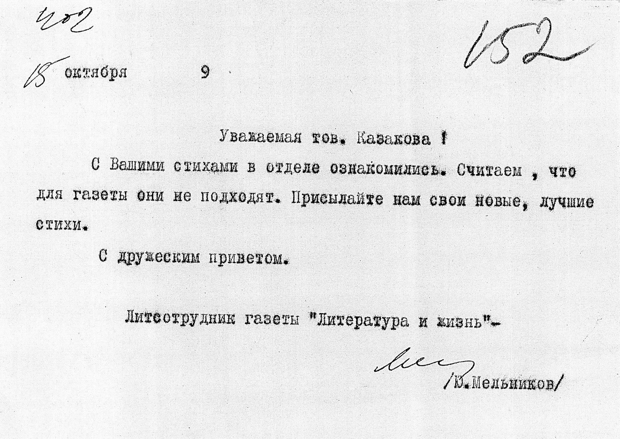 15 LR Kazakova002