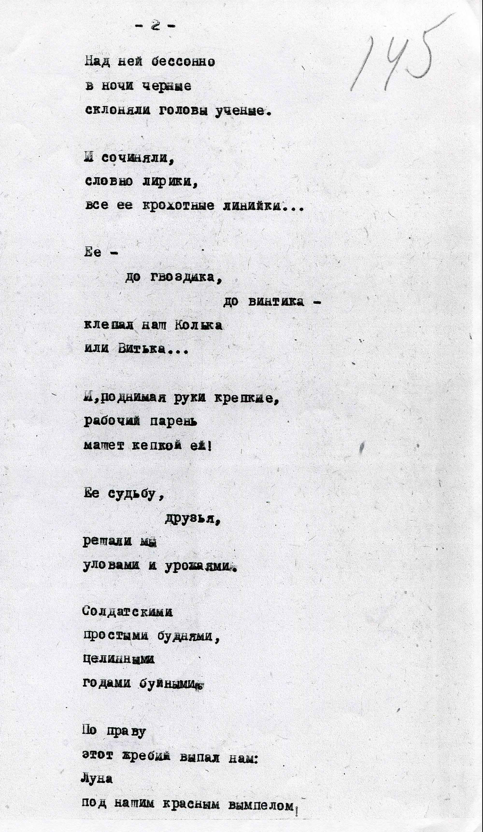 15 LR Kazakova005