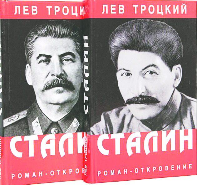 15 Trotsky o Staline