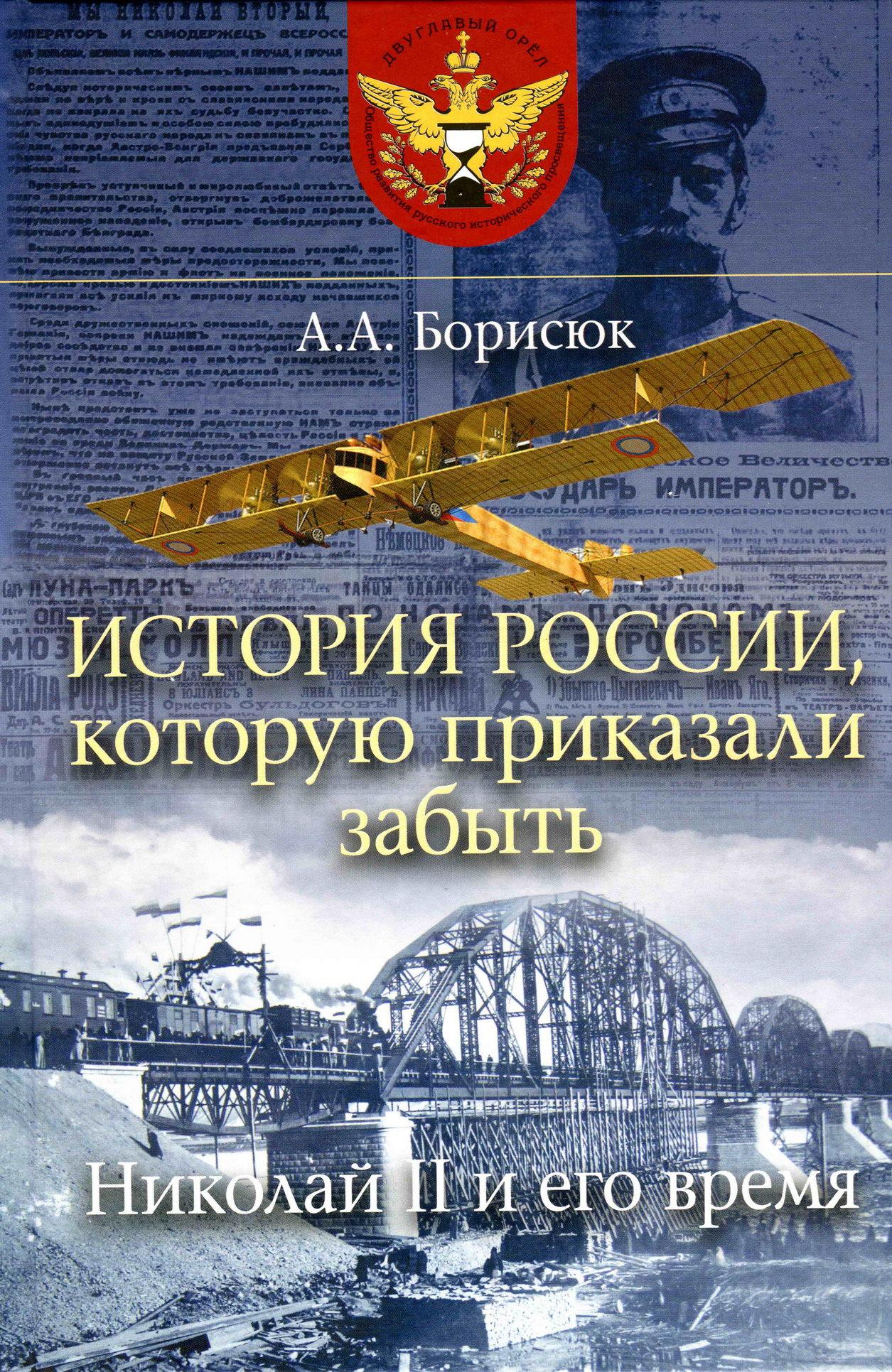 15 niz K Ryabtsevu001