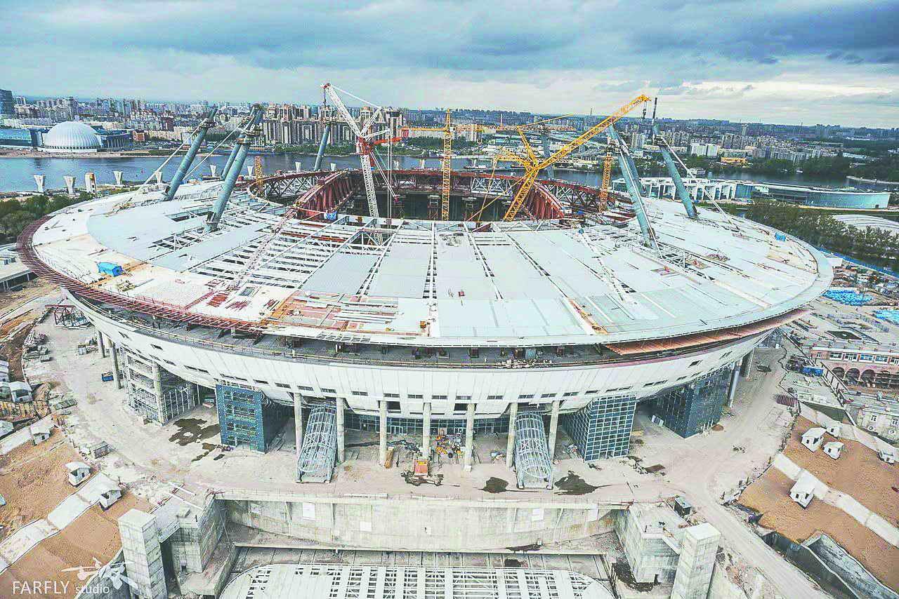 15 stadion