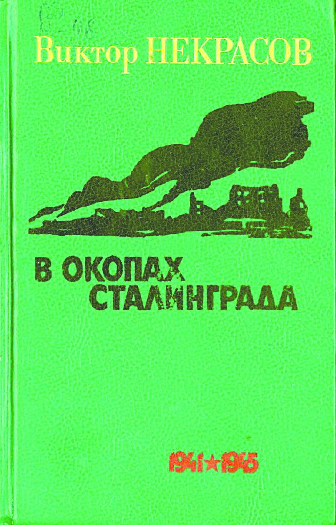 16 knyga 10