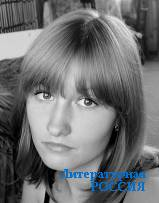 Вероника ВАСИЛЬЕВА, студентка 3 курса  Института бизнеса  и политики