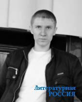 Юрий СЕРОВ