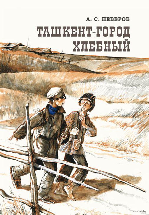 16 K Chekanovu