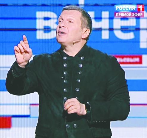 16 Soloviev