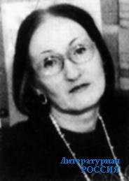 Елена ДЕДИНА