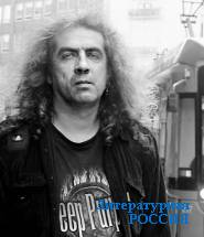 Геннадий МОИСЕЕНКО, поэт, музыкант