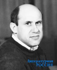 Сергей ТРАХИМЁНОК, полковник КГБ Белоруссии