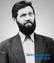 Борис ПРИМЕРОВ