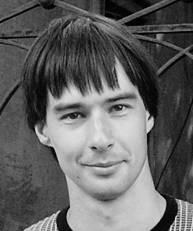 Дмитрий ЧЁРНЫЙ