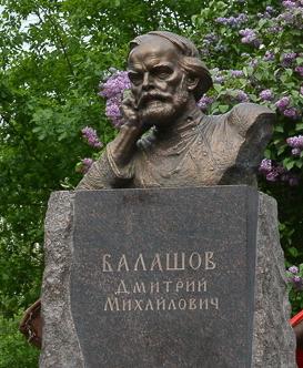 1 otkrytie pamyatnika dmitriyu balashovu v velikom novgorode 13