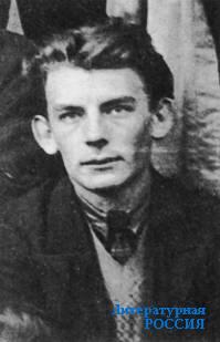 Второй муж писательницы -  Борис Вахтин