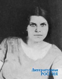 Вера Панова в 1928 году