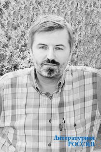 Константин  КОВАЛЁВ-СЛУЧЕВСКИЙ