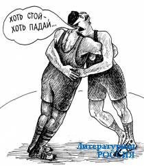 Рис. В.Дубова