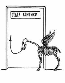 Рис. М. Златковского