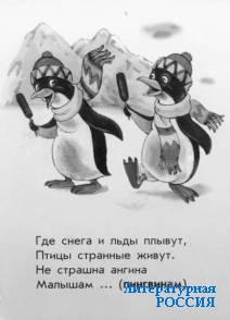 Проект рекламы эскимо
