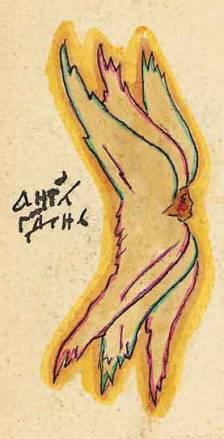 Рисунок Леонида ЛЕОНОВА
