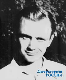 Виктор ПРОНИН в 1968 году