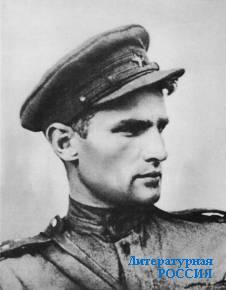 Таким учитель Юрия Кузнецова –  Сергей НАРОВЧАТОВ был на фронте