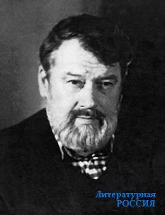 Василий ЗВОНЦОВ