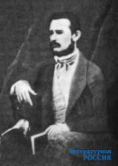 Валериан Николаевич МАЙКОВ