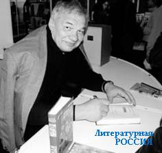 Валерий ПОВОЛЯЕВ