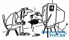 Карикатура Владимира Чуглазова