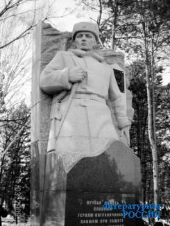 Памятник героям в Дальнереченске.  2009 г.