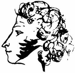 Александр ПУШКИН. Автопортрет. 1829 год