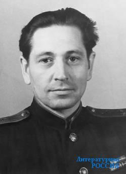 Александр СЕРЯПИН