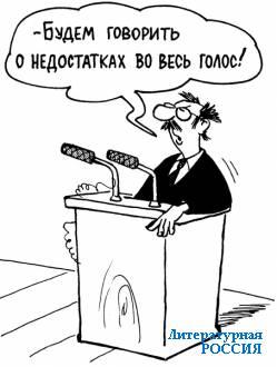 Рис. Андрея Помазкова