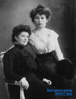 Софья Стефановна и Анастасия Савельевна