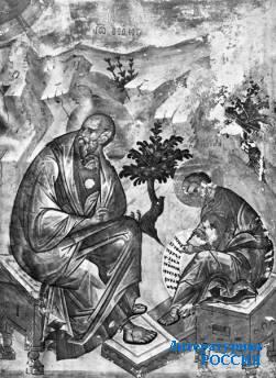 Евангелист Иоанн и Прохор на острове Патмос