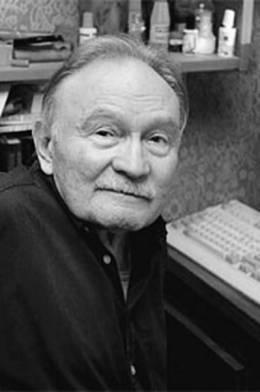 Георгий САДОВНИКОВ